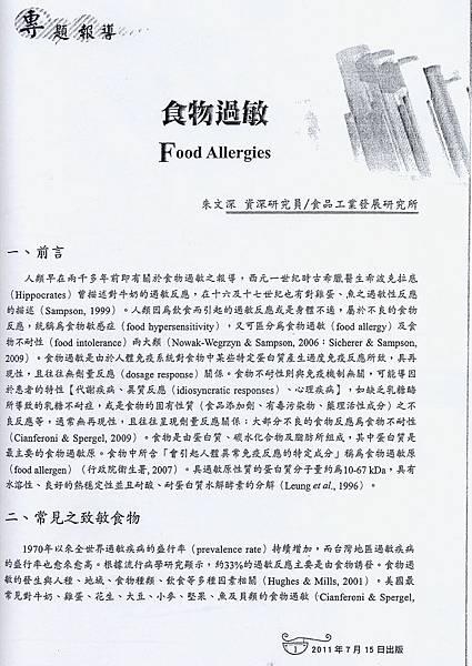 1005-01.jpg