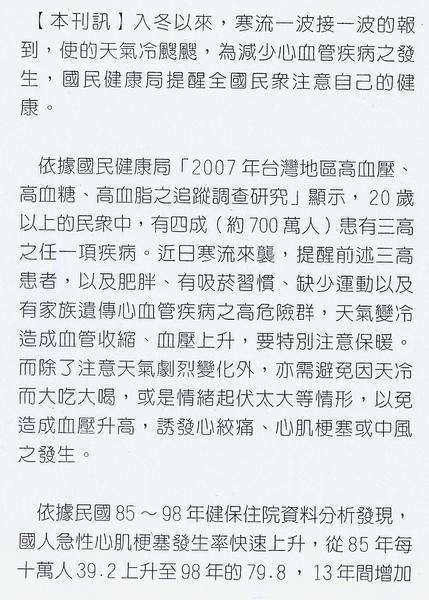 0209-2.jpg