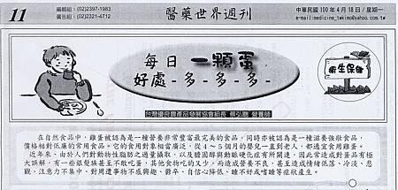 0518-01.jpg