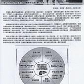 0413-01.jpg