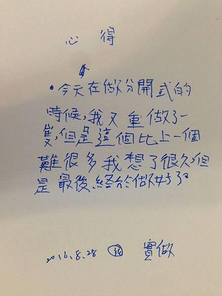 IMG_0522[1].JPG
