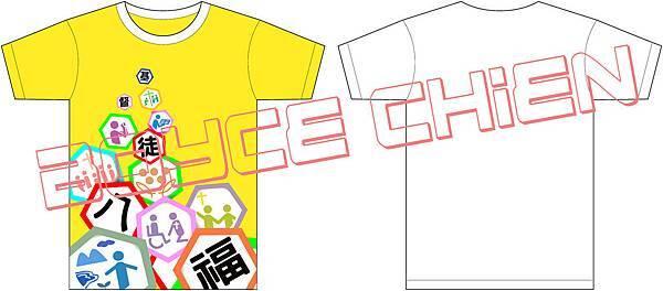 基督八要-短袖-黃01短袖