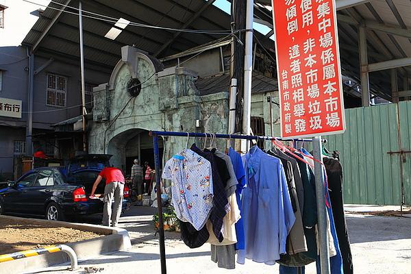 曬衣服與西市場