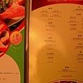 menu-10人.JPG