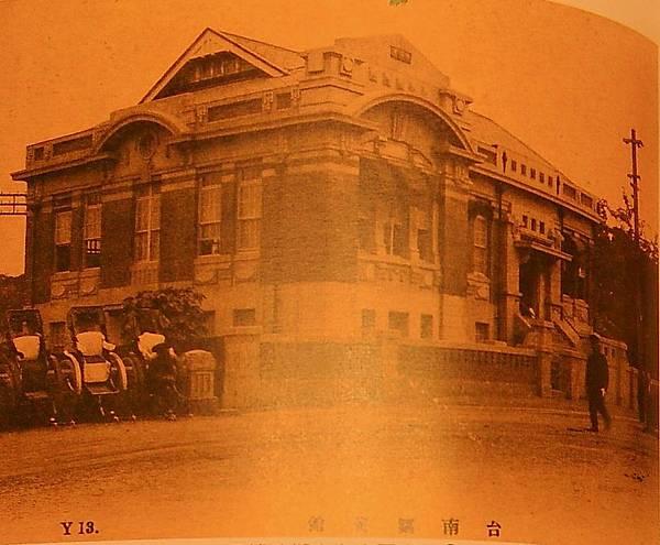 日據時期台南圖書館.jpg