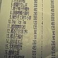 C360_2012-10-16-13-57-46