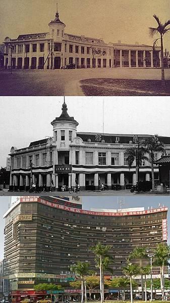 火車站前國賓大樓-日治時期台灣日報,光復後為中華日報