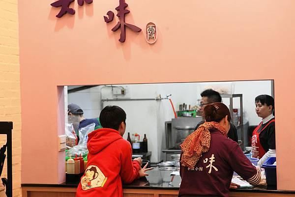 台南‧中西區 知味燒烤 @ 倫敦男孩 の 台南美食旅遊記事 :: 痞客邦