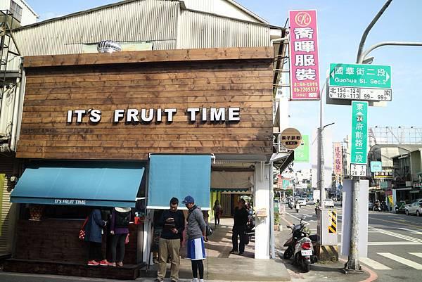 Mar 02 Wed 2016 09:07 台南‧中西區 果子餅乾2號店 It's fruit time