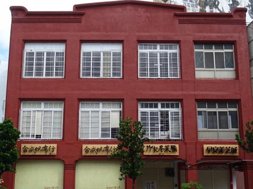 【歷史街區振興自治條例】中西區都計通盤檢討 推動核心大街歷史老屋立面整修