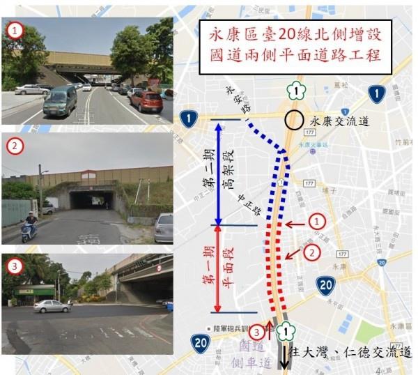 台20線北側增設國道兩側平面道路工程示意圖.jpg