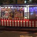 Photo 29-04-2017, 7 02 52 PM.jpg