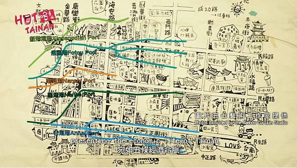 哈臺南截圖1-8.jpg
