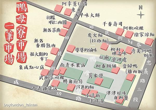 0830鴨母寮市場地圖V3_RGB.jpg