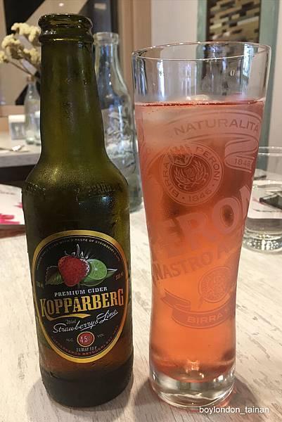 IMG_0309_瑞典庫柏格草莓萊姆酒.JPG