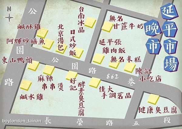 0829延平市場地圖_晚市V3.jpg