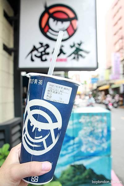 LR-16IMG_3847_冬瓜麥茶-2.jpg