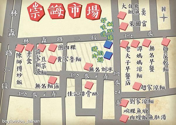 1018-崇誨市場地圖-V5.jpg