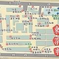 1128東菜市地圖.jpg