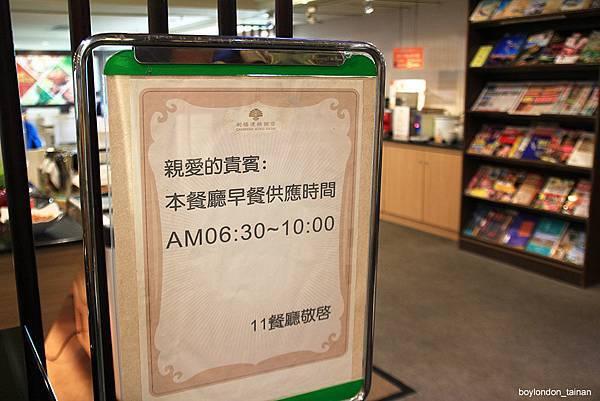 44-IMG_9410.JPG