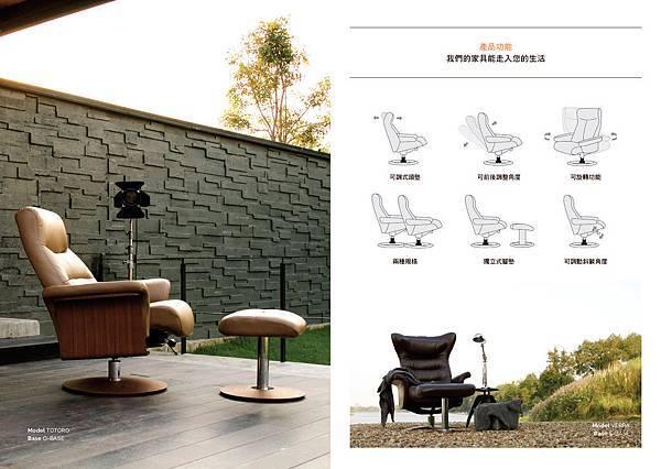15a-catalog-living-cn-A513.jpg
