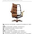 15c-catalog-living-cn-A526.jpg