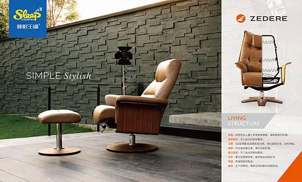 15b-追加-椅01-90x150cm-01.jpg