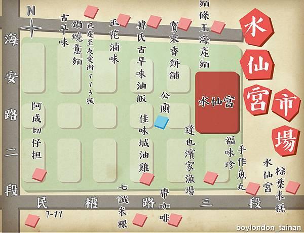 1225水仙宮市場地圖-RGB.jpg