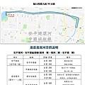 P3-運河-中國城航線.jpg