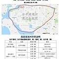 P1-漁港+運河+商港全航段.jpg