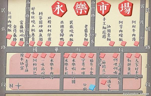 0122永樂市場地圖-RGB.jpg