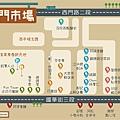 107-0131-西門市場-地圖-01.jpg