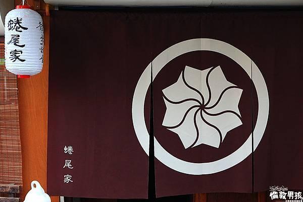 P蜷尾家-1.jpg