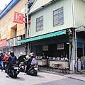 南榮點心店-1-PLR-IMG_6102.jpg