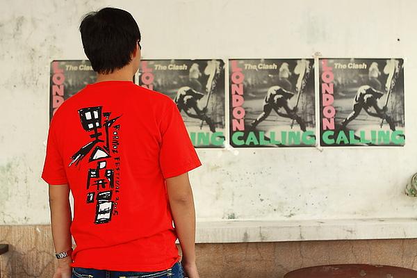 野台開唱與The Clash