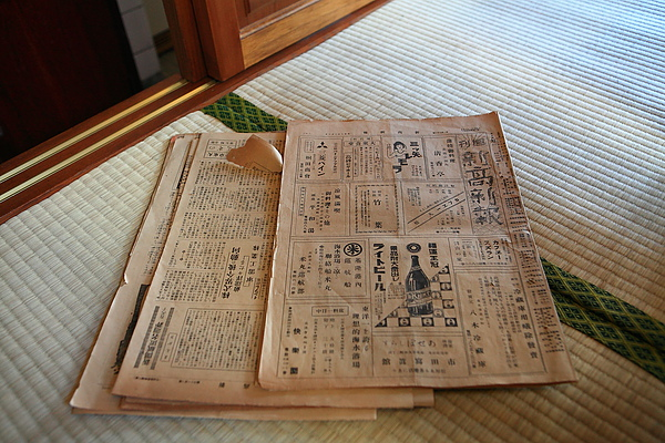 二樓,大正5年日本新高新報,周刊.JPG