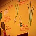牆上其他植物的簡介