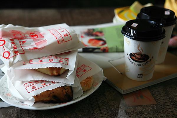 咖啡配燒餅