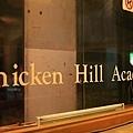 chicken hill academy
