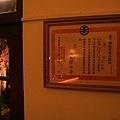 台灣鐵路管理局獎狀