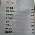 menu 義式咖啡