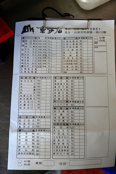 menu,2011.JPG