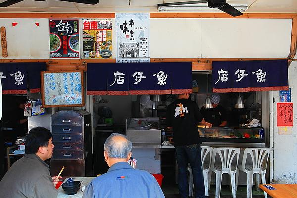 用一邊做日式的廚房.JPG