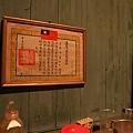 台灣省政府獎狀