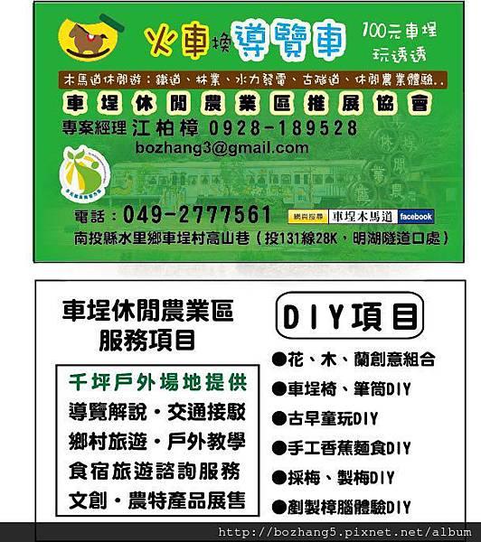 88明宏-江柏樟-平面卡雙面-5盒-急件明天送達