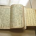家傳驗方手抄本的一部分