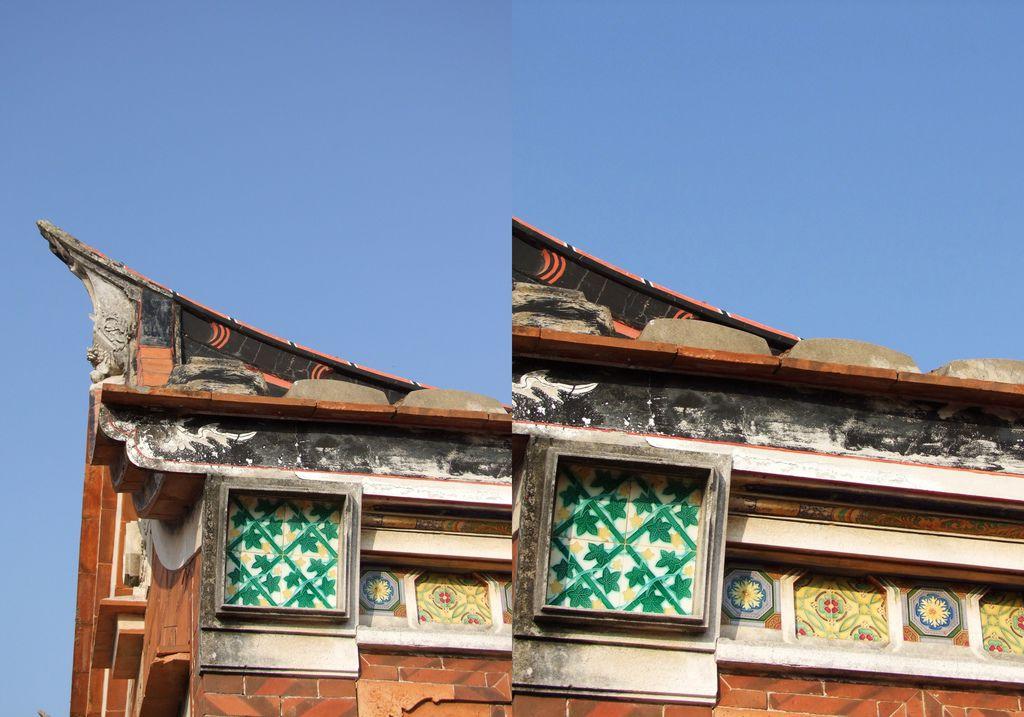 DSCF0404-tile.jpg