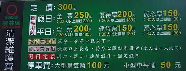 P1240306_副本.jpg