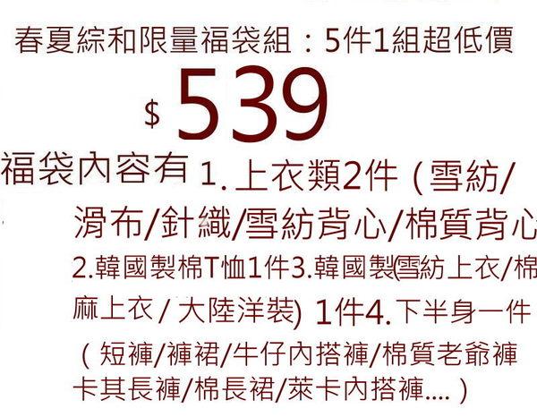 d86558050-ac-2077xf6x0600x0466-m