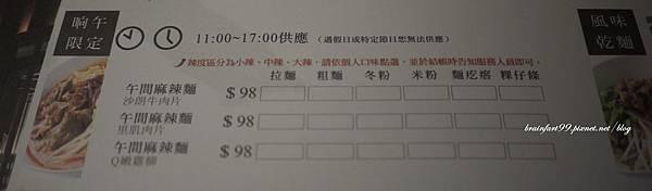 P1240720_副本.jpg